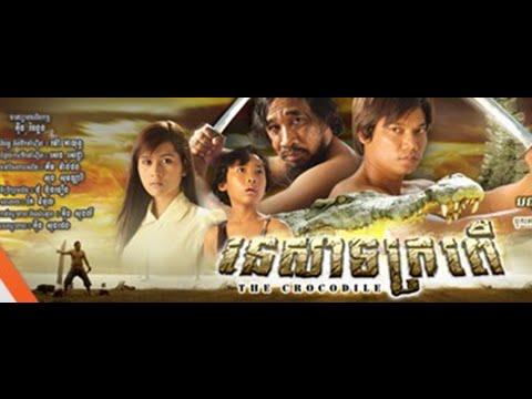 រឿង នេសាទក្រពើ - Khmer Movies HDTV Hang Meas New!!!