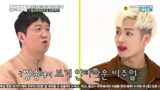 BTS V mentioned on Weekly Idol 2016