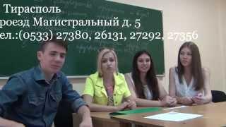 видео московская академия экономики и права