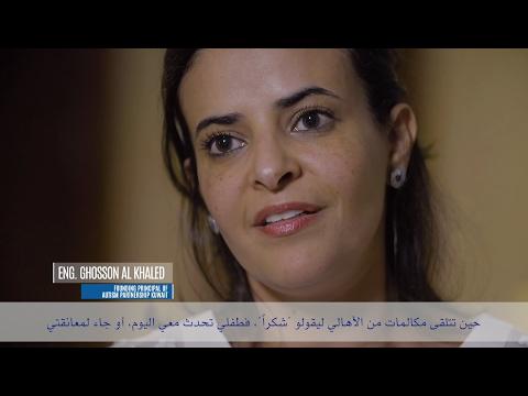 Autism Partnership Kuwait مركز شراكة التوحد - الكويت 2017