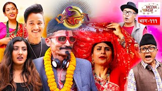 Ulto Sulto || Episode-111 || October-07-2020 || By Media Hub Official Channel
