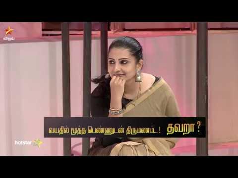 Neeya Naana   26th August 2018 - Promo