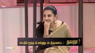 Neeya Naana Promo 26-08-2018 Vijay tv Show-Promo