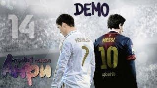 FIFA 14 - Первый Взгляд - Demo [Xbox 360]