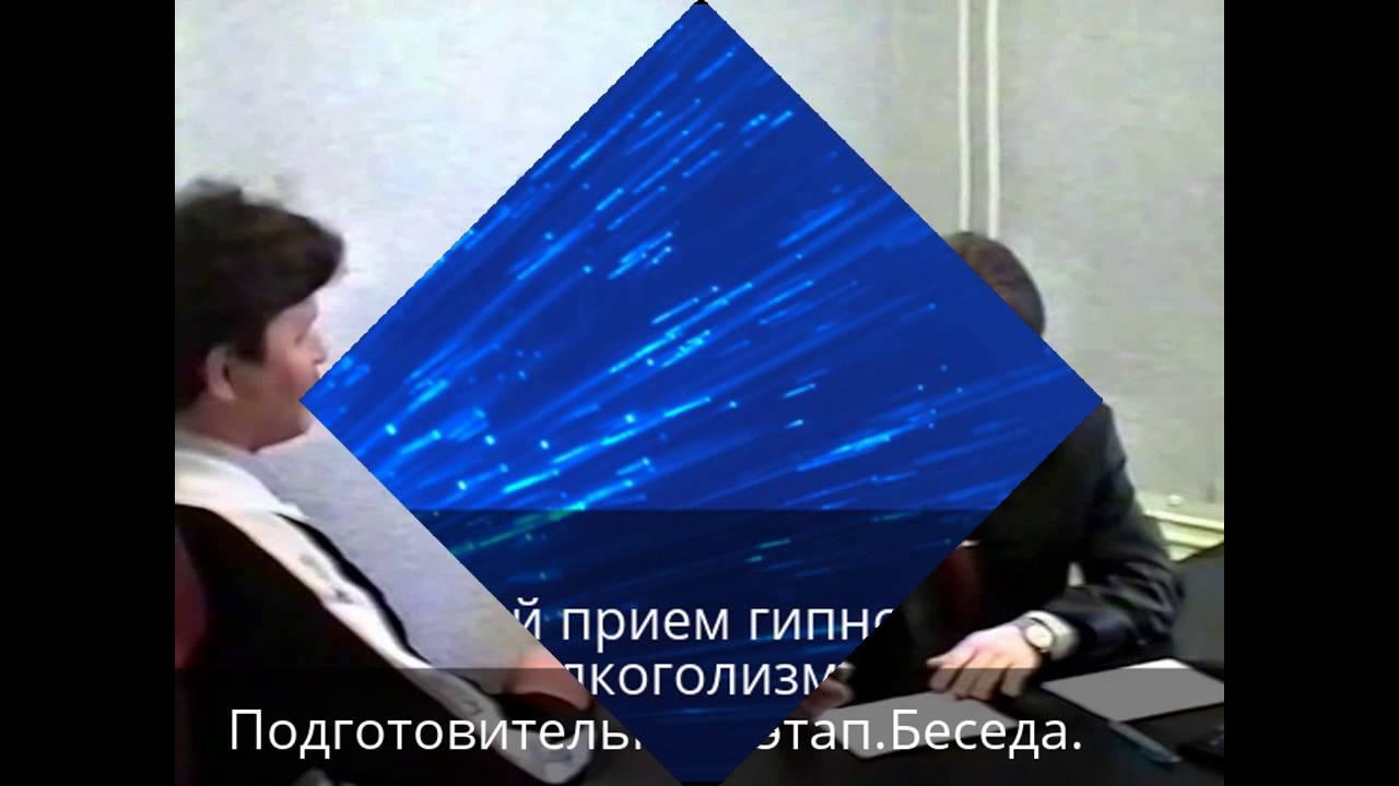 лечение от алкоголизма в Москве отзывы