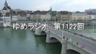 第1122回 シュリーフェン・プラン 2018.03.07