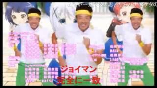ニコ動より 制作者:リケイ さん http://www.nicovideo.jp/watch/sm2743...