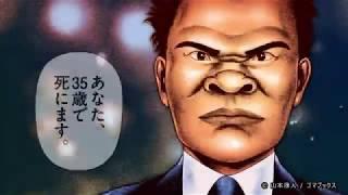 【作品紹介動画🎥】超人ウタダ
