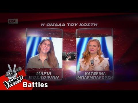 Μαρία Μοσκοφιάν vs Κατερίνα Μπαρμπαρούση - Hello | 1o Battle | The Voice of Greece