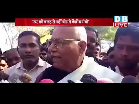 Supreme विवाद पर BJP नेता ने दिया Congress का साथ, जजों के समर्थन में Yashwant Sinha #DBLIVE