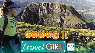travel-girl-episode-52-yahangala-ii-2020-10-25
