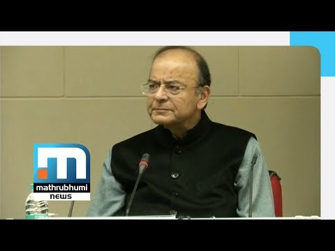 GST Council Mulls Simplification Of Return Filing Norms | Mathrubhumi News