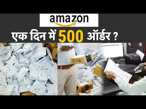 Processing 500 Orders In A Day | Selling On Amazon, Successful Business