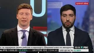 """Альфа-Банк на РБК в шоу """"Рынок Онлайн"""" - 26.02.2018"""