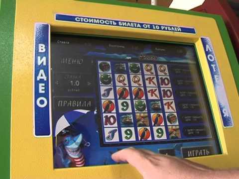 Уличные игровые автоматы голден интерстар спутникого телевидения