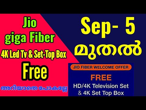 Jio fiber and welcome offer | Free 4k tv and Set top box | High speed internet (malayalam)