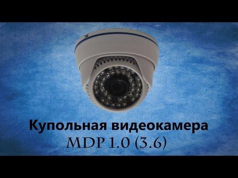 Видеонаблюдение – Киев. Купить видеорегистраторы DVR и NVR