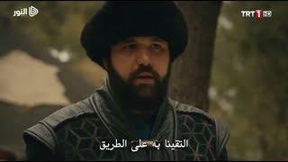 قيامة ارطغرل الجزء الخامس الحلقة 145 مترجم HD