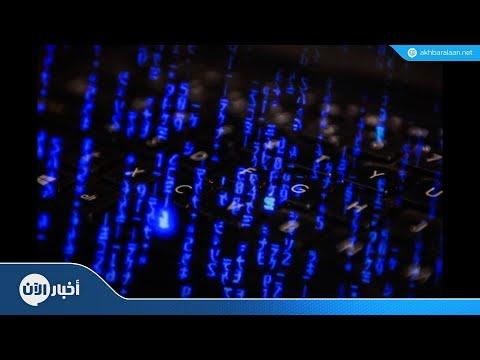 اتهامات لروسيا بشن هجمات إلكترونية | ستديو الآن  - نشر قبل 2 ساعة