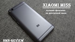 Xiaomi mi5s. Обзор и отзыв спустя месяц использования реального пользователя