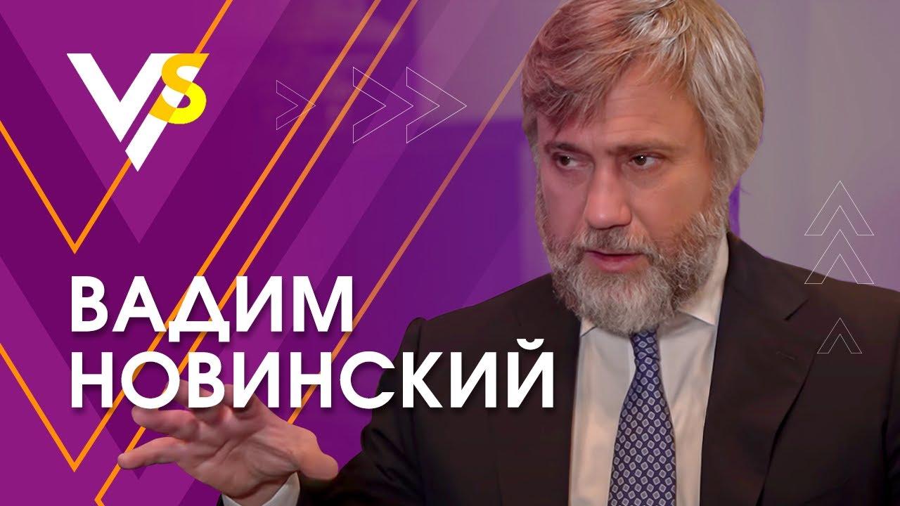 Вадим Новинский: «Порошенко не прихожанин, а захожанин. Он предал церковь»