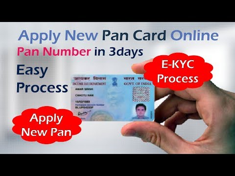 How to Get Pan Card Number with Sign and Photo in 3 Days | Apply Pan Card 2018 |Full Procedure Hindi