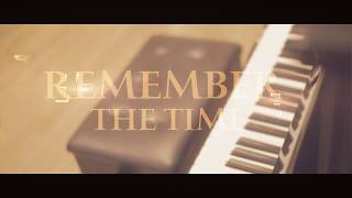DYCE PAYNE-REMEMBER THE TIMES COVER