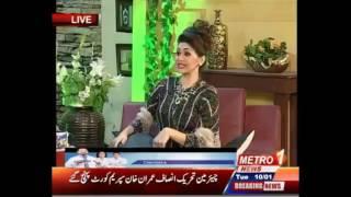 Abdul Wali (Onlineustaad) TV Interview (Metro One News)