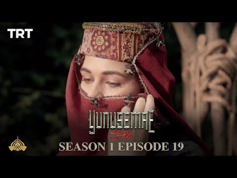 YUNUS EMRE - RAH-E-ISHQ | SEASON 1| EPISODE 19 (URDU DUBBING BY PTV)