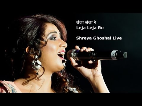 Leja Leja Re || Shreya Ghoshal's Best Live Concert