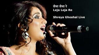 Shreya Ghoshal Live | Leja Leja Re (लेजा लेजा रे)
