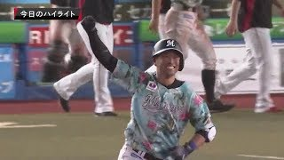 2019年8月6日 千葉ロッテ対福岡ソフトバンク 試合ダイジェスト