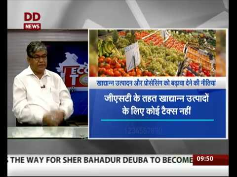 Economy Today: Discussion on Policy Reforms for Agriculture Trading