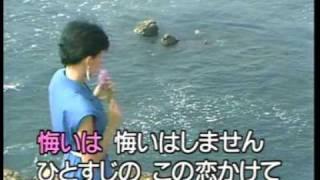 懐メロカラオケ 「立待岬」 原曲 ♪森昌子.