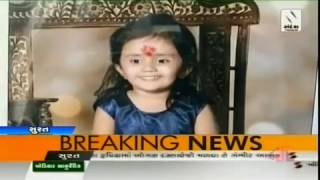 News Coverage About Organ Donation By 3 nd Half Years Old Girl Diza golwala