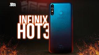 Infinix Hot 8 Review in Bangla   ATC
