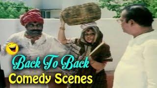 Back To Back Comedy Scenes || Telugu Hilarious Comedy || 2018 Telugu Latest Movies