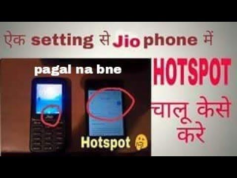 How To Use Hotspot in Jio phone | jio phone mai Hotspot kese use kre | jio phone tricks