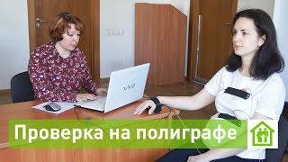видео Тестирование персонала. Психологические тесты. Валидность и надежность
