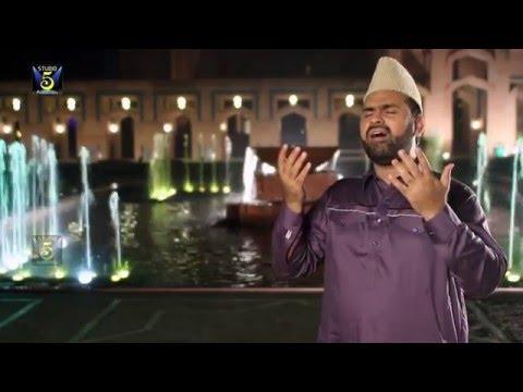 New Naat || Sab Se Aula o Aala Hamara Nabi ||  Syed Zabeeb Masood || by STUDIO 5.