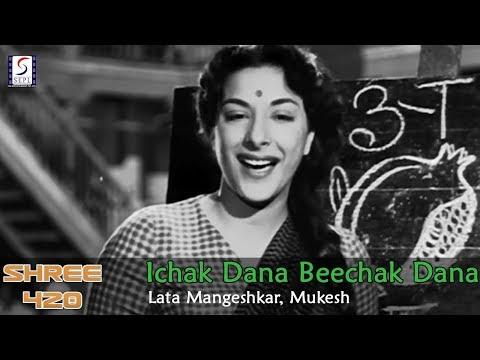 Ichak Dana Beechak Dana - Lata Mangeshkar, Mukesh @ Shree 420 - Raj Kapoor, Nargis