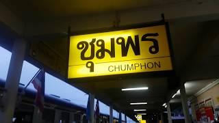 ลงรถไฟธนบุรีหลังสวนที่ชุมพร
