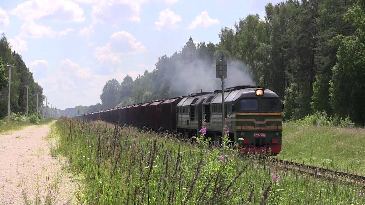 Клипы с поездами — pic 1
