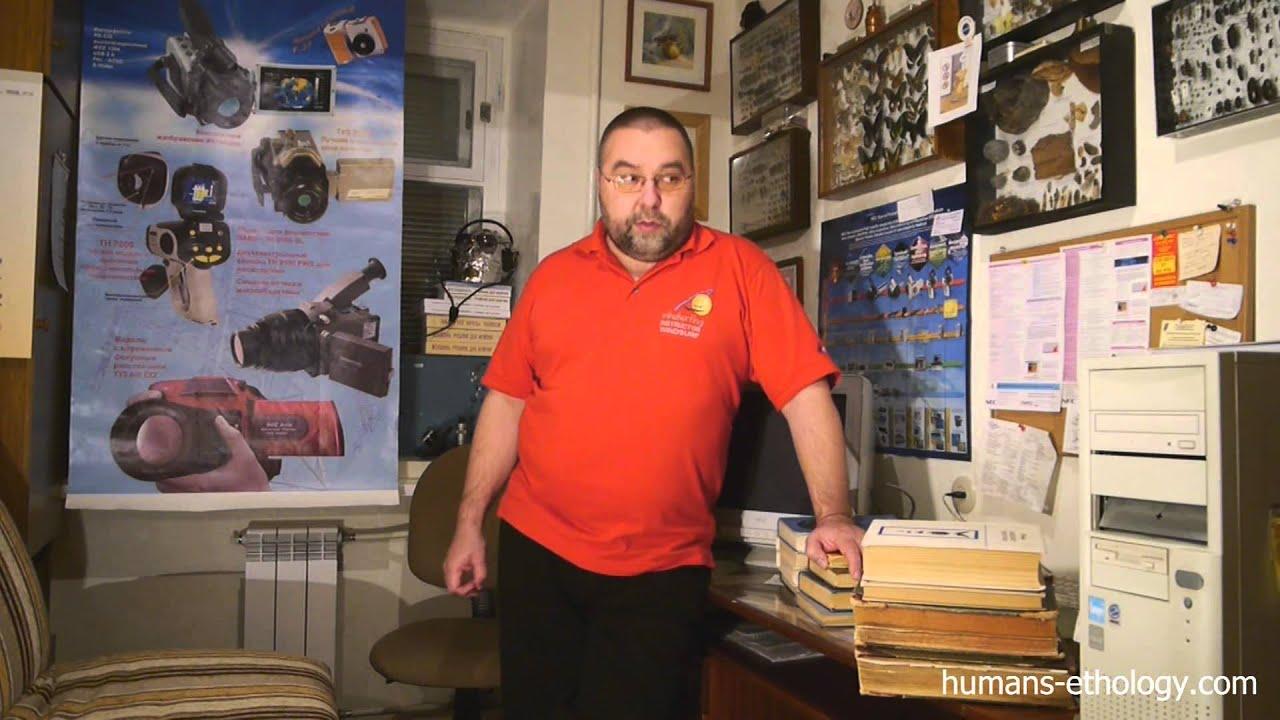 Олег Новоселов. Идея рождения написания книги.