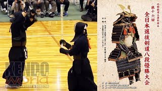 QF 1 - 16th Annual All Japan 8Dan Kendo Championships (2018)