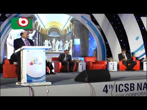 Boishakhi TV - ICSB holds 4th ICSB National Award for Corporate Governance Excellence, 2016