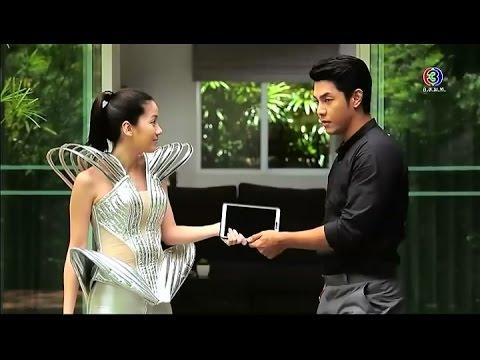 บันทึกกรรม | ตอน เวลาของความรัก | 09-09-58 | TV3 Official