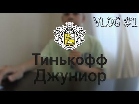 Tinkoff Junior - обзор карты|VLOG#1