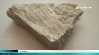 Литосфера №17. Полезные ископаемые Южного Казахстана