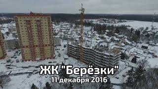 видео Новостройки в Люберецком районе: объекты, застройщики, сайты